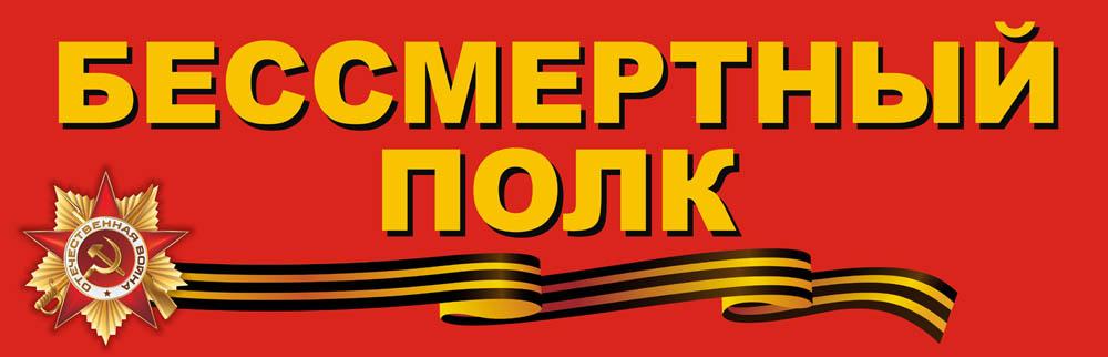 Отдел образования макушинского района
