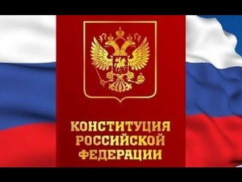 http://www.12dekabrya.ru/full